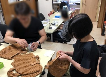 【お仕事紹介】カバンの検品作業について